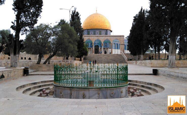 Al-Ka'as fountain