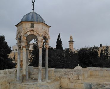 Al-Khidrs Dome