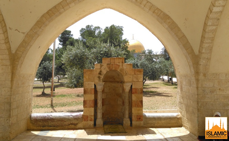 Mihrab in the Lovers of the Prophet Dome