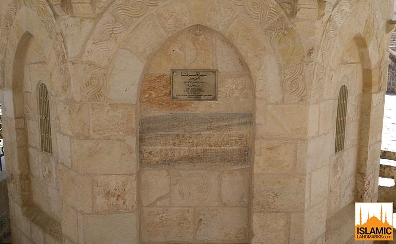 Sabeel Qasim Pasha detail