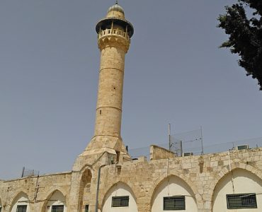 Salahya Minaret