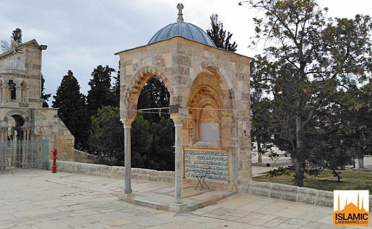 Dome of Yusuf bin Ayyub