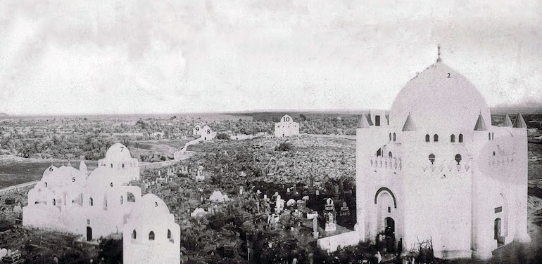 Jannatul Baqi before demolition of structures