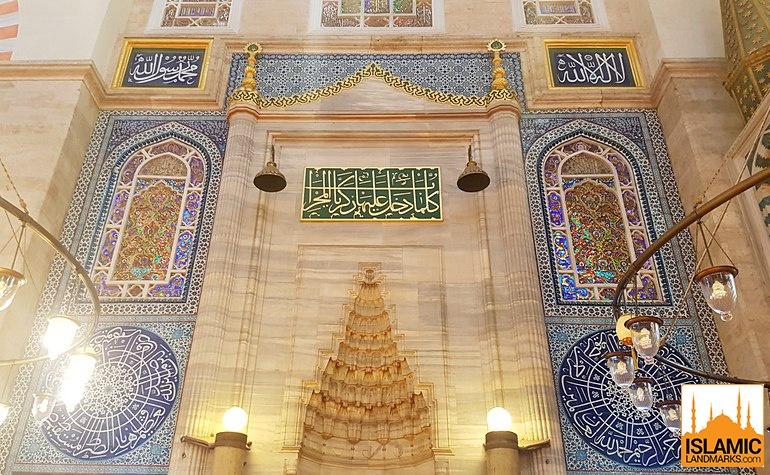Qiblah wall of the Suleymaniye mosque