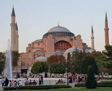 Front view of Hagia Sophia