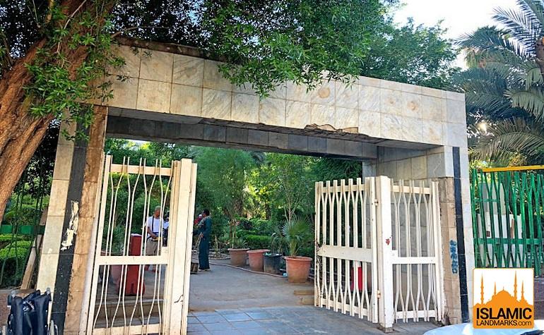 Saqeefah Garden entrance