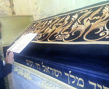 Maqam of Prophet Dawud (عليه السلام)
