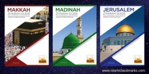 Ziyarah guides