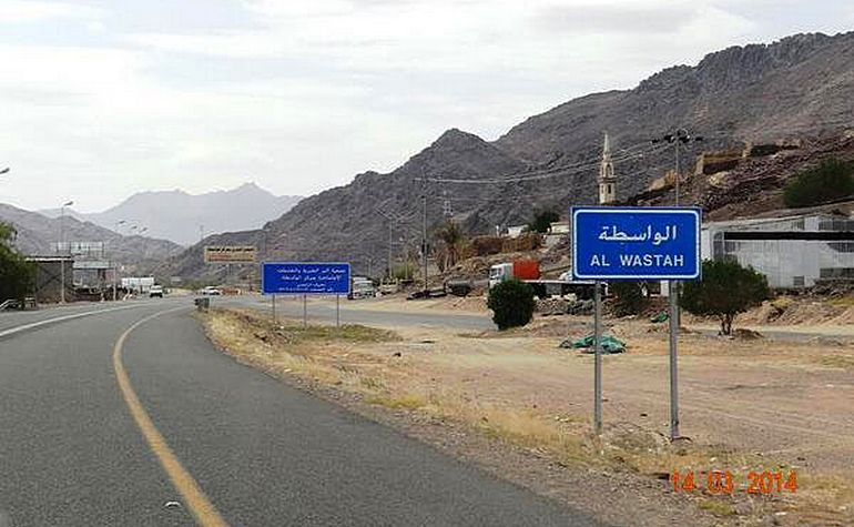 Entry point of Al-Wastah