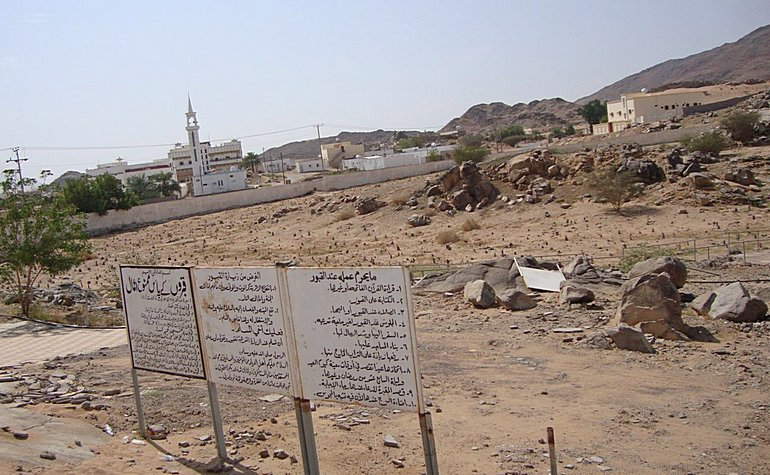 Signage at the site of Badr