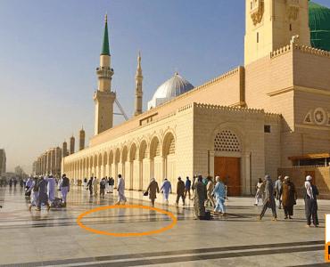 Location of the House of Abu Ayyub Ansari (رضي الله عنه)