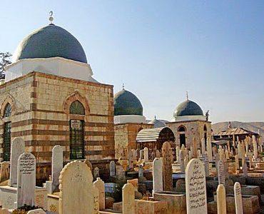 Bab al-Saghir cemetery