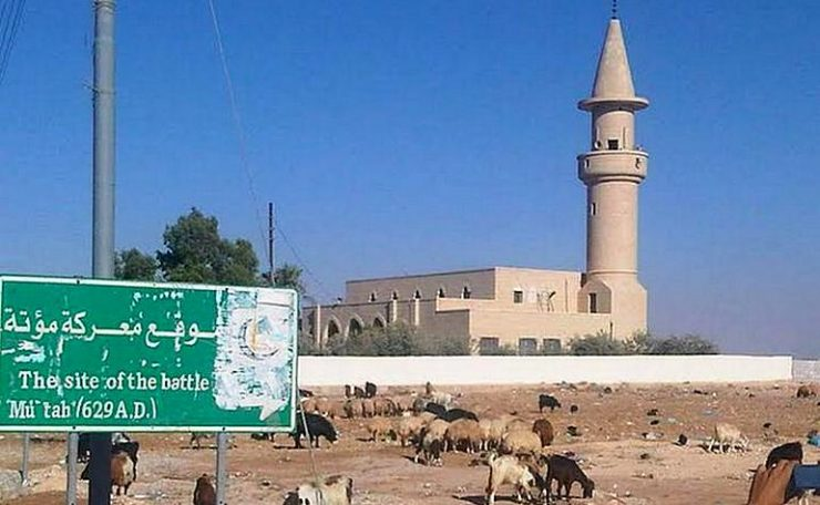 Mosque at the site where the Battle of Mu'ta took place