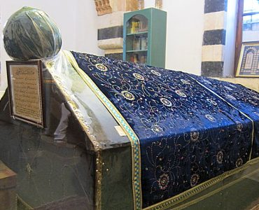 Tomb of Bilal r.a.