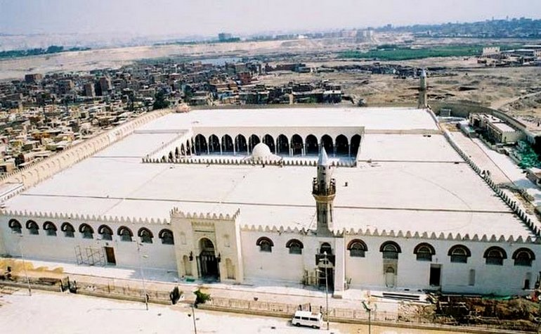 Aerial view of the Mosque of Amr ibn al-As