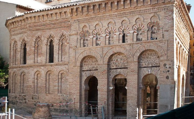External view of Bab al-Mardum