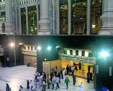 House of Abbas (رضي الله عنه)