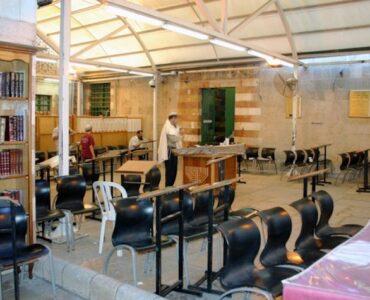 Masjid Ebrahim - Jewish side