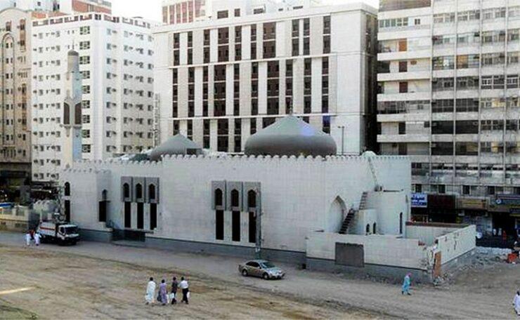 Masjid Rayah in Makkah