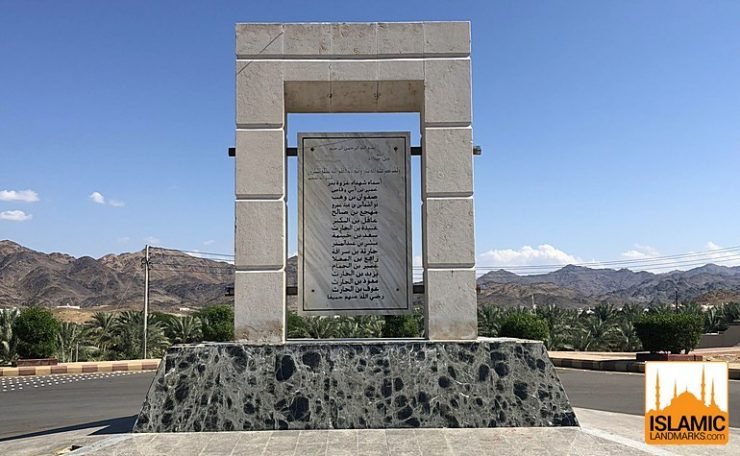 List of martyrs in the Battle of Badr