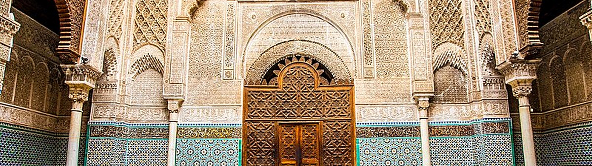 Al-Attarine Madrassa