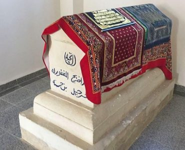 Tomb of Shurahbeel bin Hasanah (رضي الله عنه)