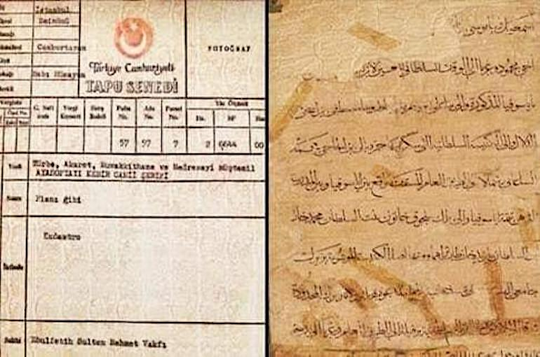 Hagia Sophia title deeds