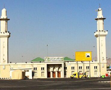 Front view of Masjid Mashar al-Haram