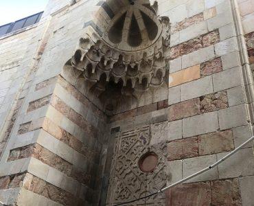 Entrance to Lady Tunshuqs Palace