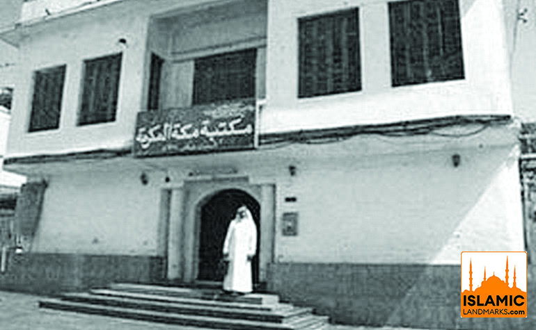 Historic photo of the Makkah library