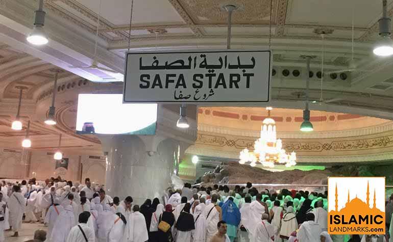 Start of Mount Safa