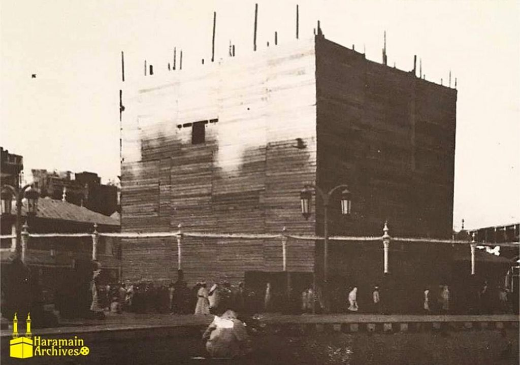 1957 renovation of the Kabah