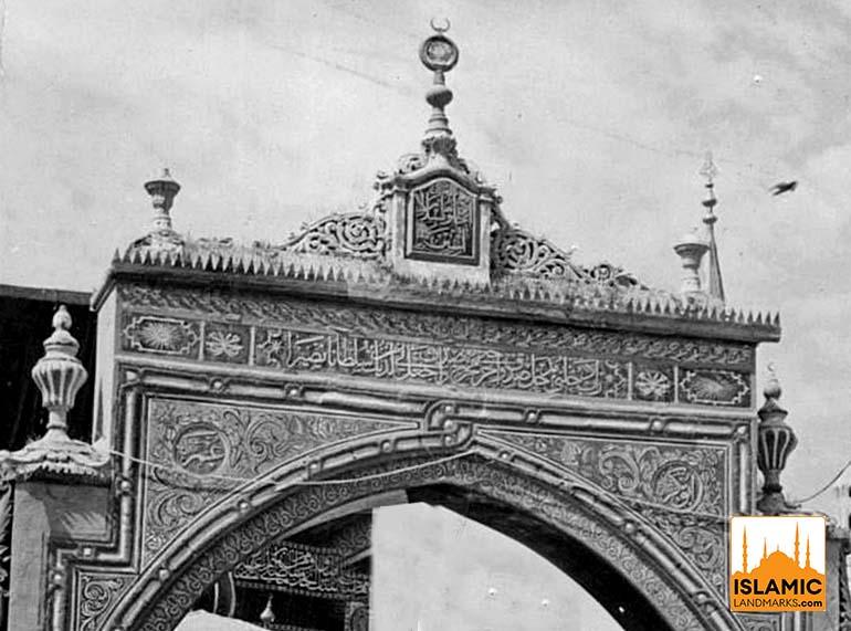 Detail on the Bani Shaybah Gate