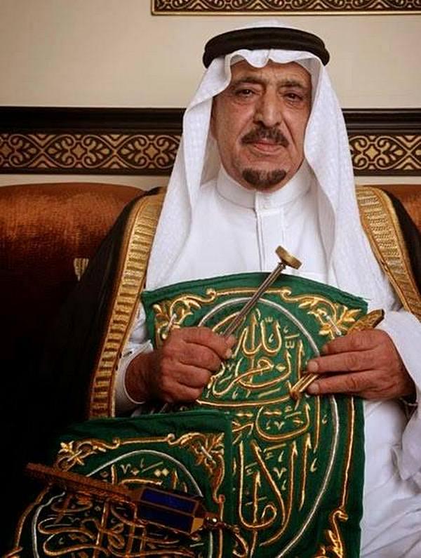 Dr. Saleh Bin Taha Al-Shaibi