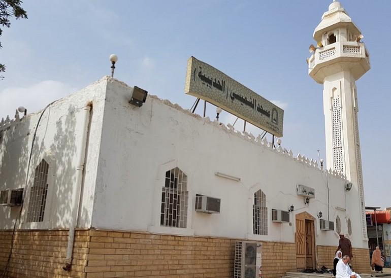 Front view of Masjid Shumaysi