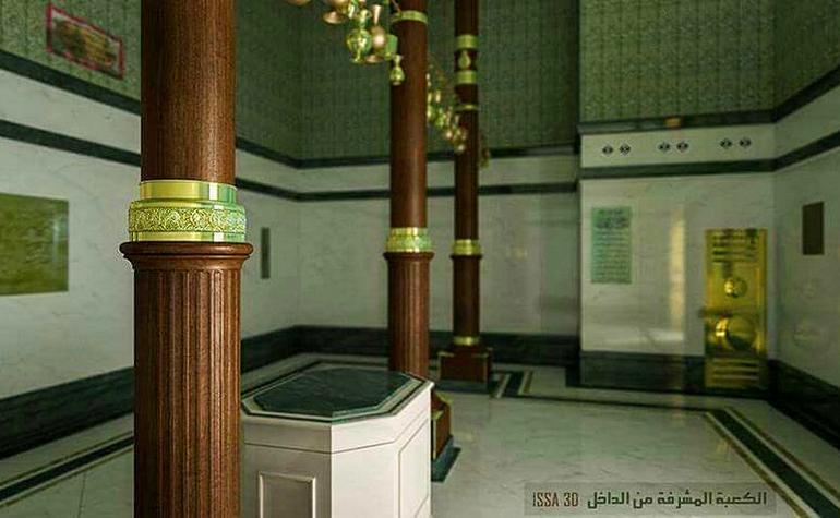Inside view of the Ka'bah