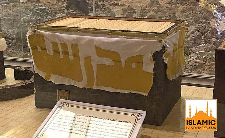 The Ka'bah in the time of Abdullah bin Zubair (رضي الله عنه)