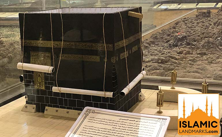 The Ka'bah from the time of King Fahd