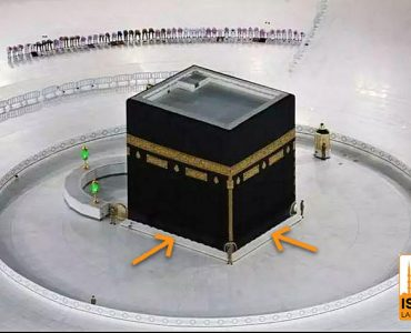 The Shadharawan in the base of the Ka'bah