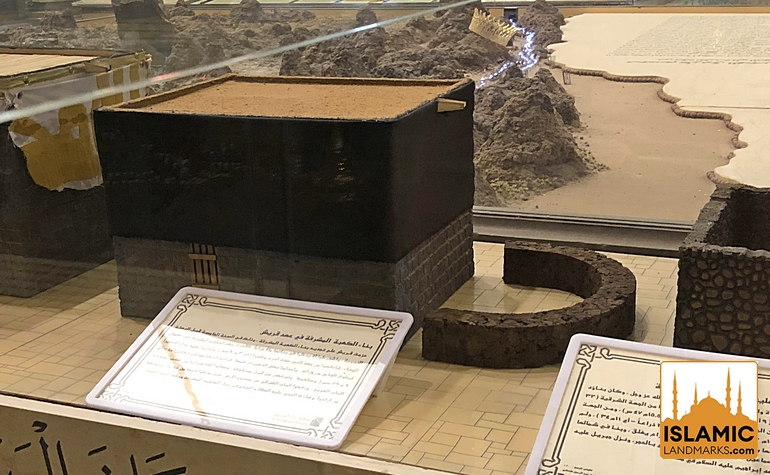 Model of the Kabah constructed by the Quraysh
