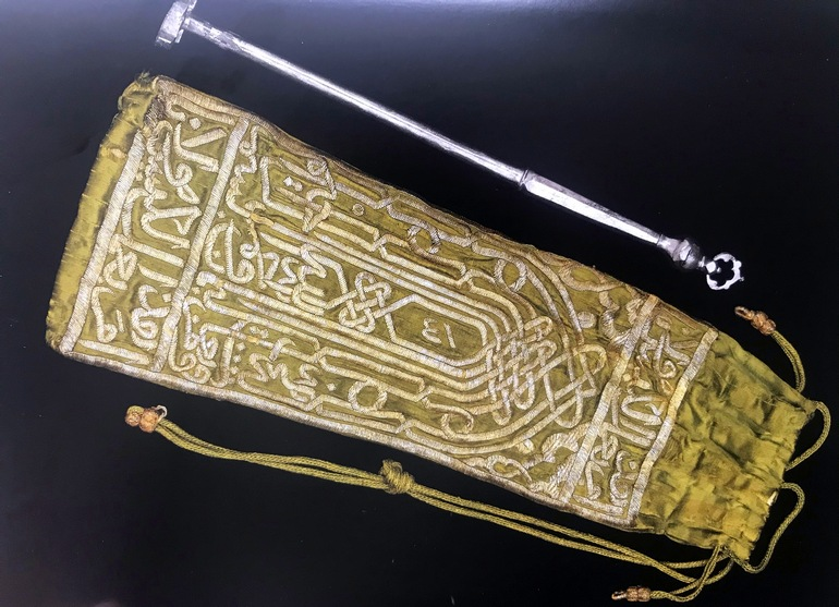 Key and cover of the Kabah