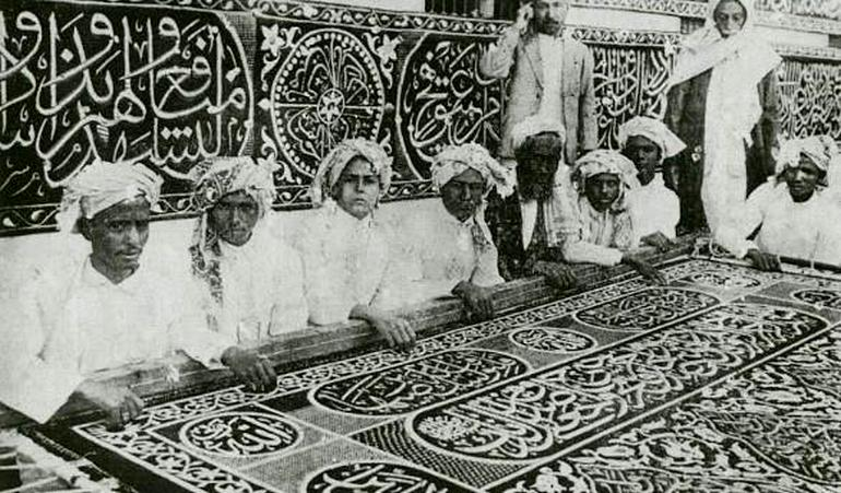 Kiswah production in 1928