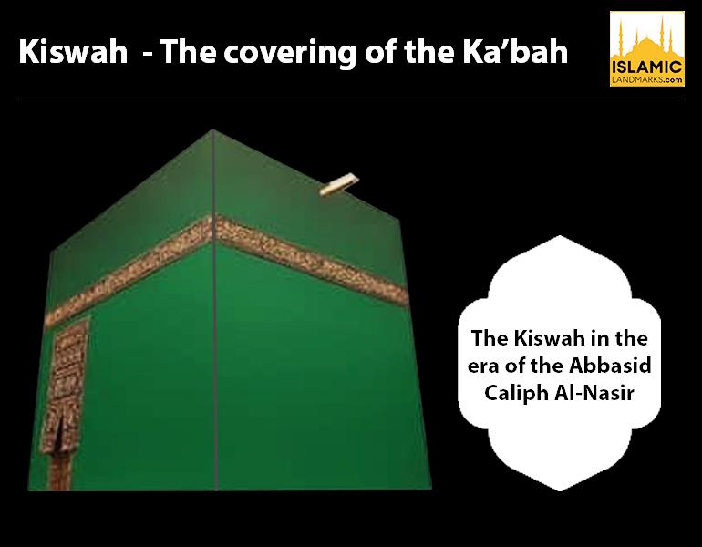 The Kiswah in the era of Caliph Al-Nasir