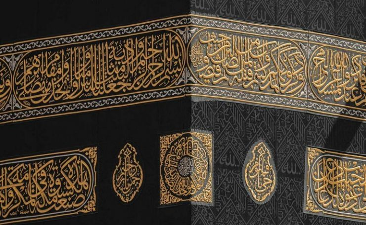 Corner of the Kabah