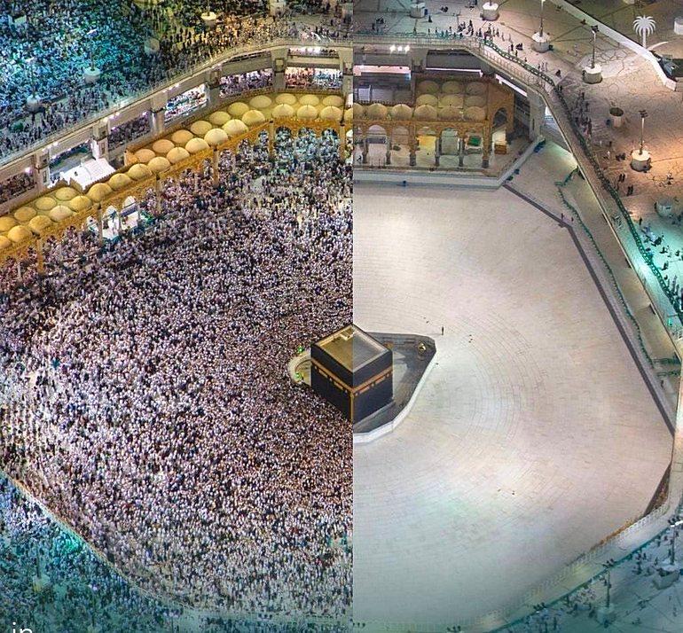 Aerial view of the Mataf area of Masjid al-Haram