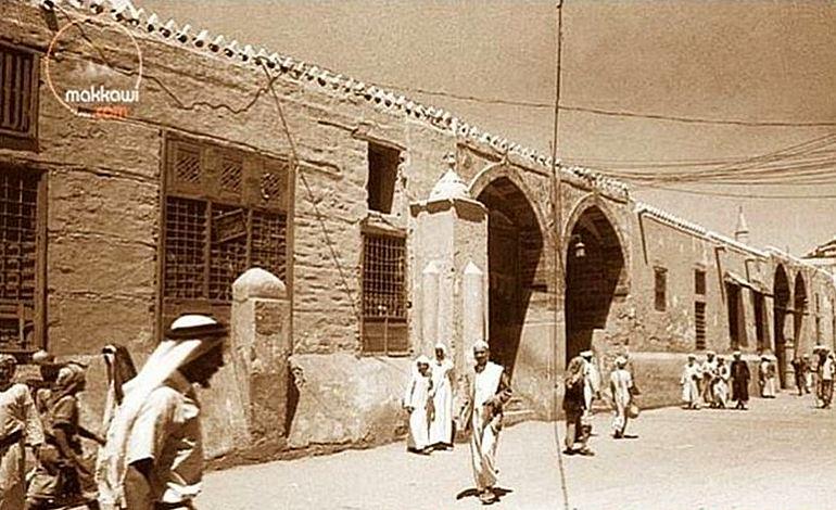 Bab Umme Hani