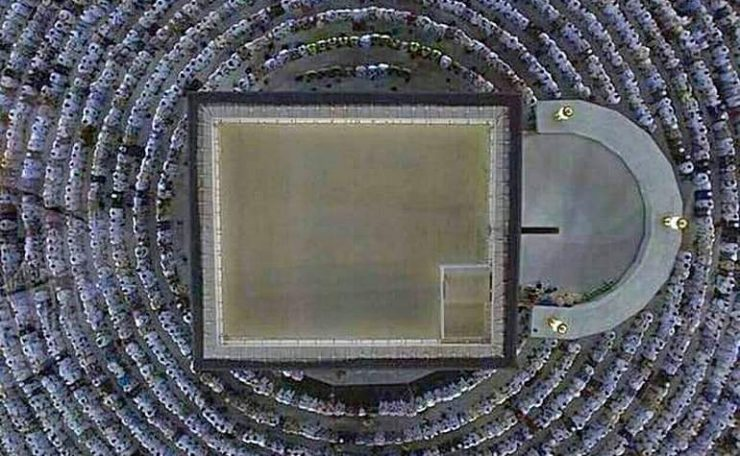 Aerial view of the Kabah