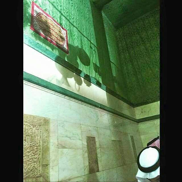 Wall plaques inside the Ka'bah