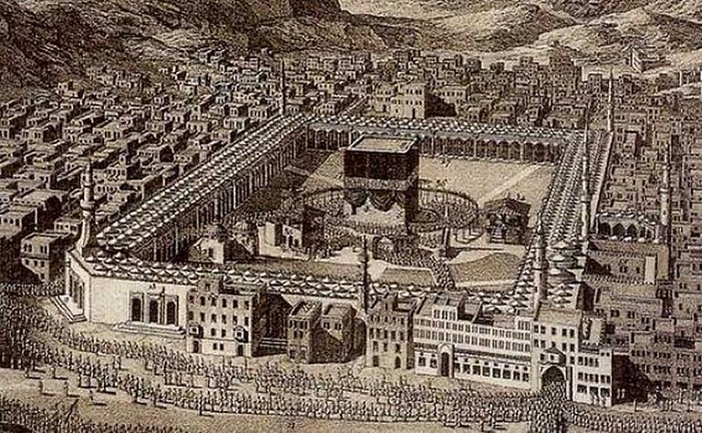 Ottoman era Masjid al-Haram