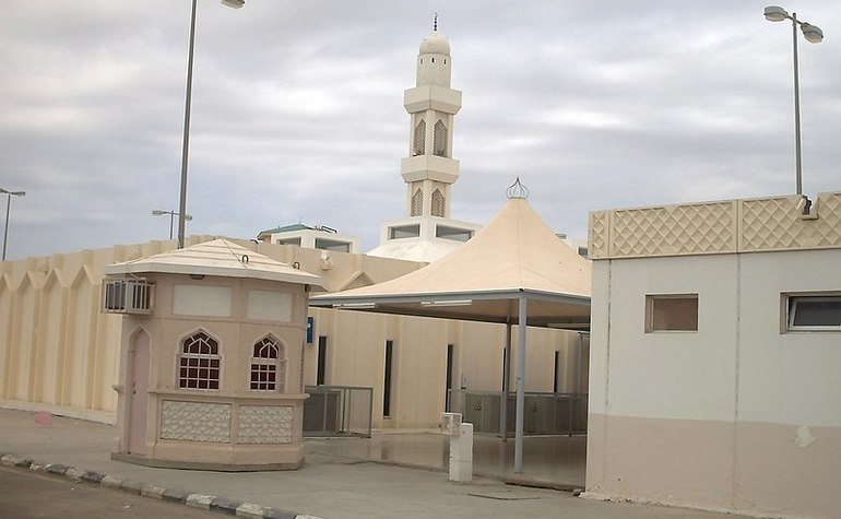 The Al-Johfa Miqat